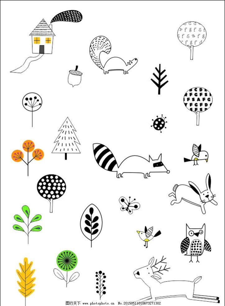 卡通简笔画 房子简笔画 植物简笔画 动物简笔画 勾画 线条 动漫动画