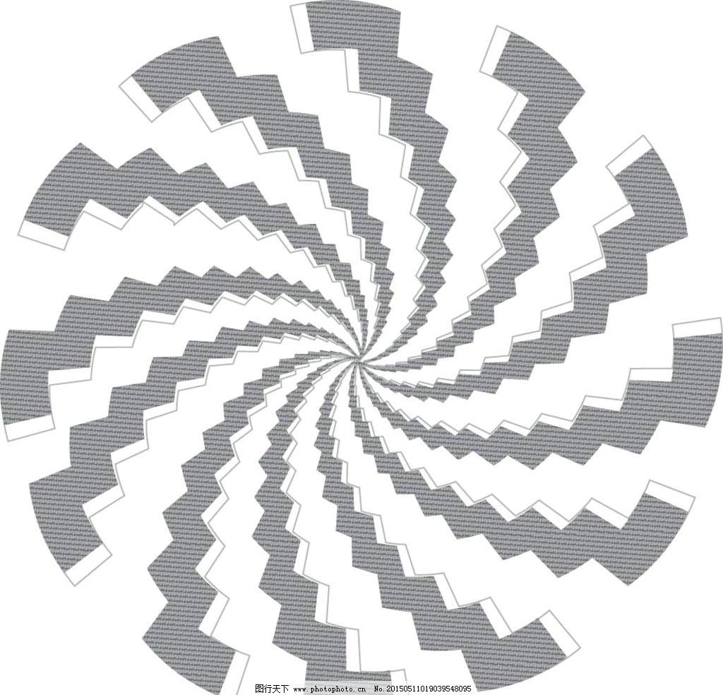 几何图形 旋风 龙卷风 风车图片