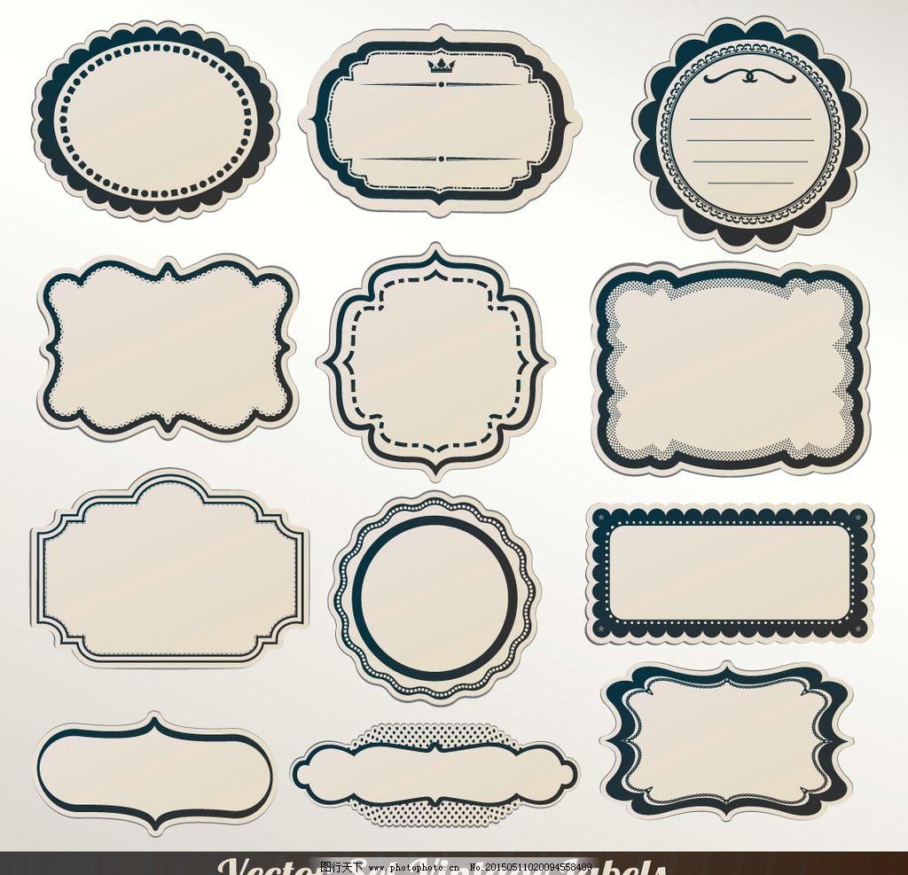 动漫卡通 卡通动物  标签 网页标签 时尚标签 打折标签 文本框 花纹