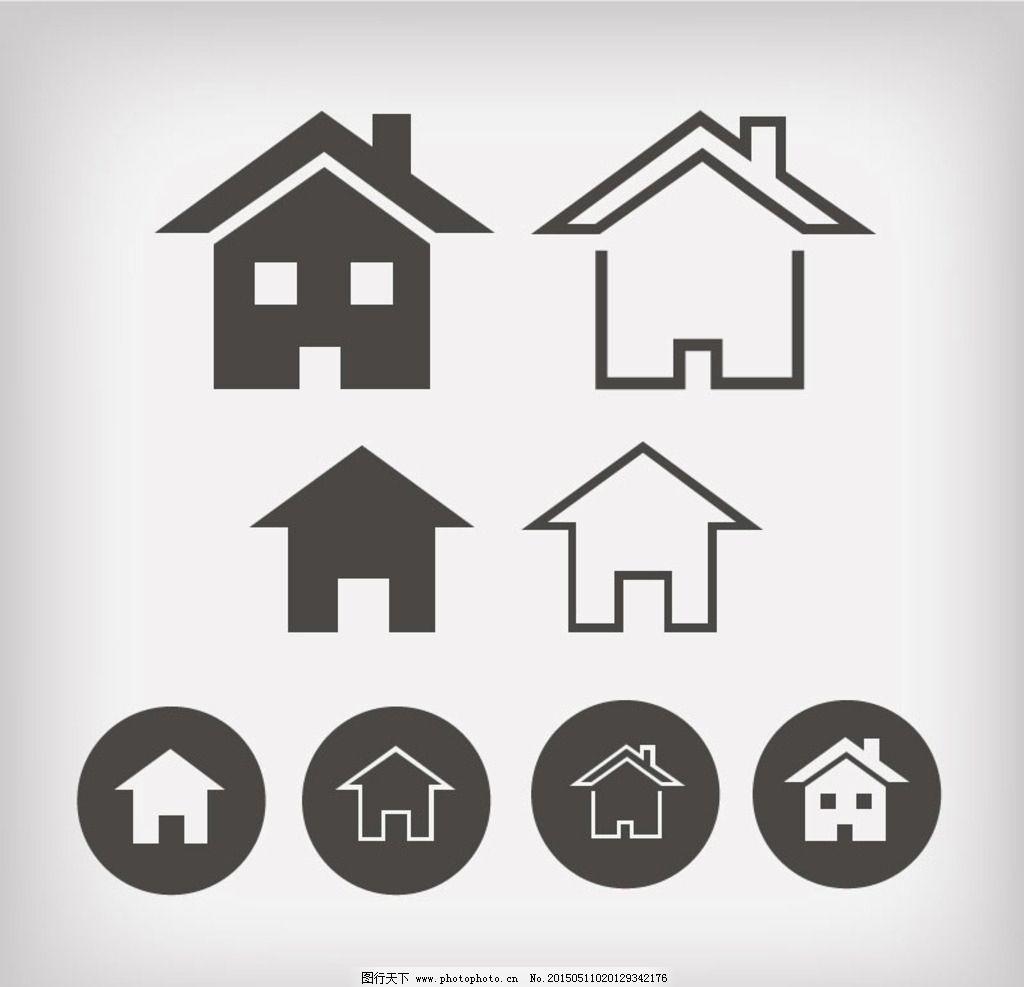 房屋黑色小图标图片图片
