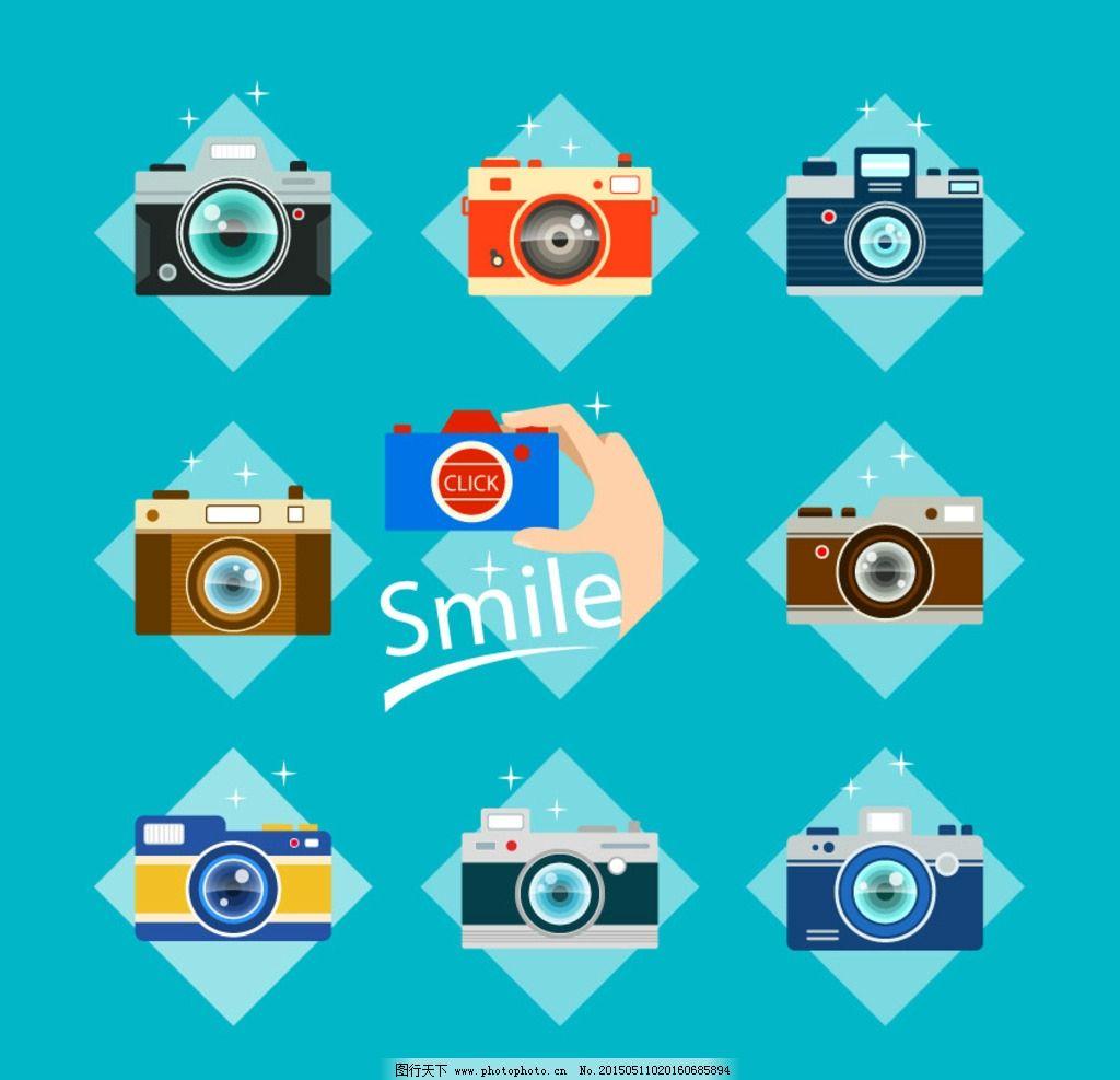 各式相机图标 摄影 照相机 数码相机 单反 相机标志 摄影标志