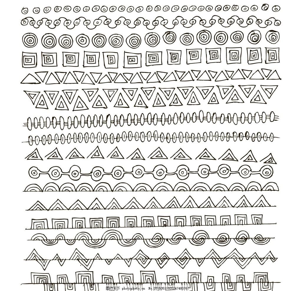 手绘设计元素 杂乱线条 铅笔画 涂鸦 花纹 花边 边框 设计 矢量 eps