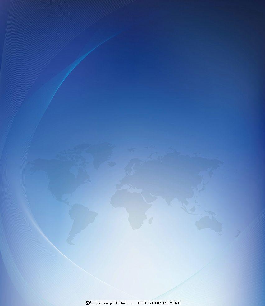 直播间 演播室 直播 背景 科技背景 科技 广告设计 设计 底纹边框