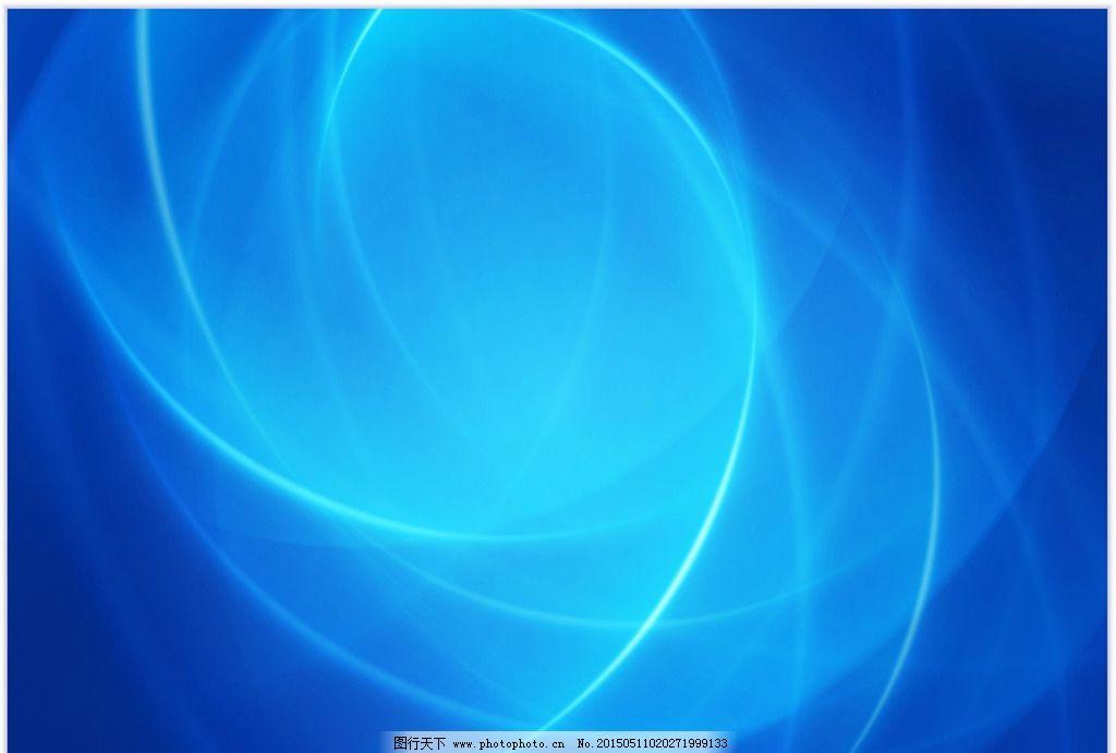 炫光背景 抽象背景 蓝色背景 科技 蓝色 抽象 炫光 质感背景 纹理背景