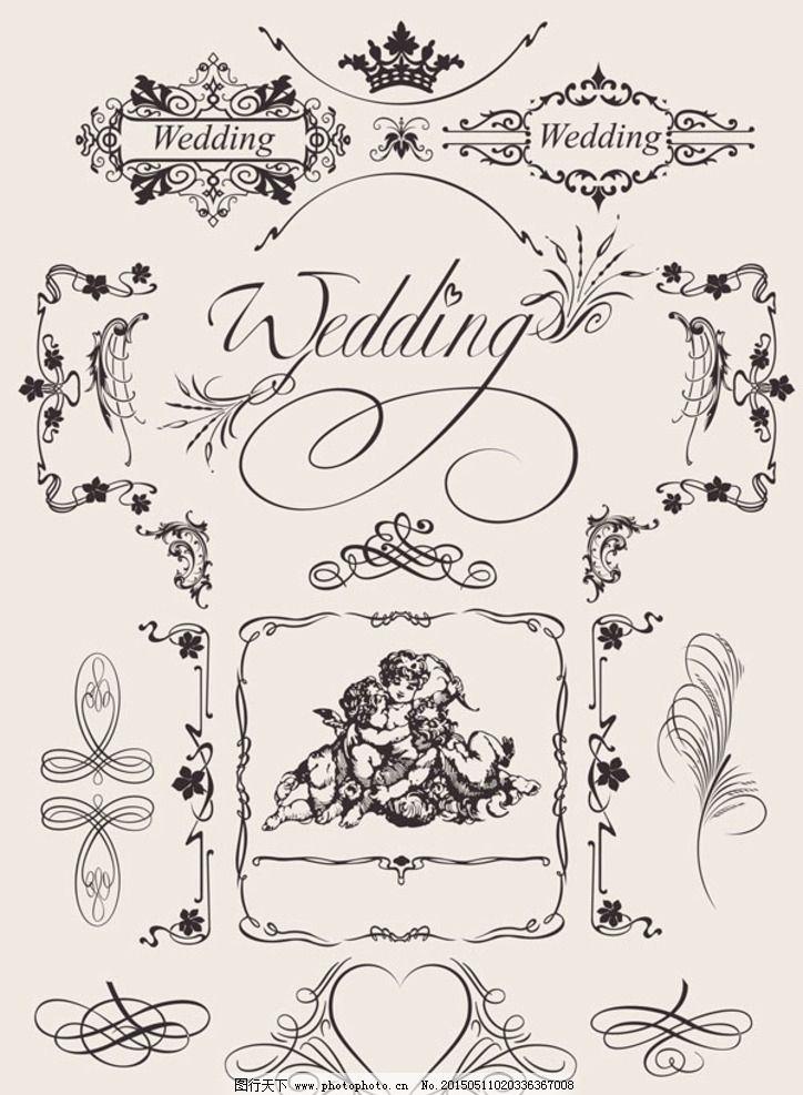 适合婚礼的简笔画
