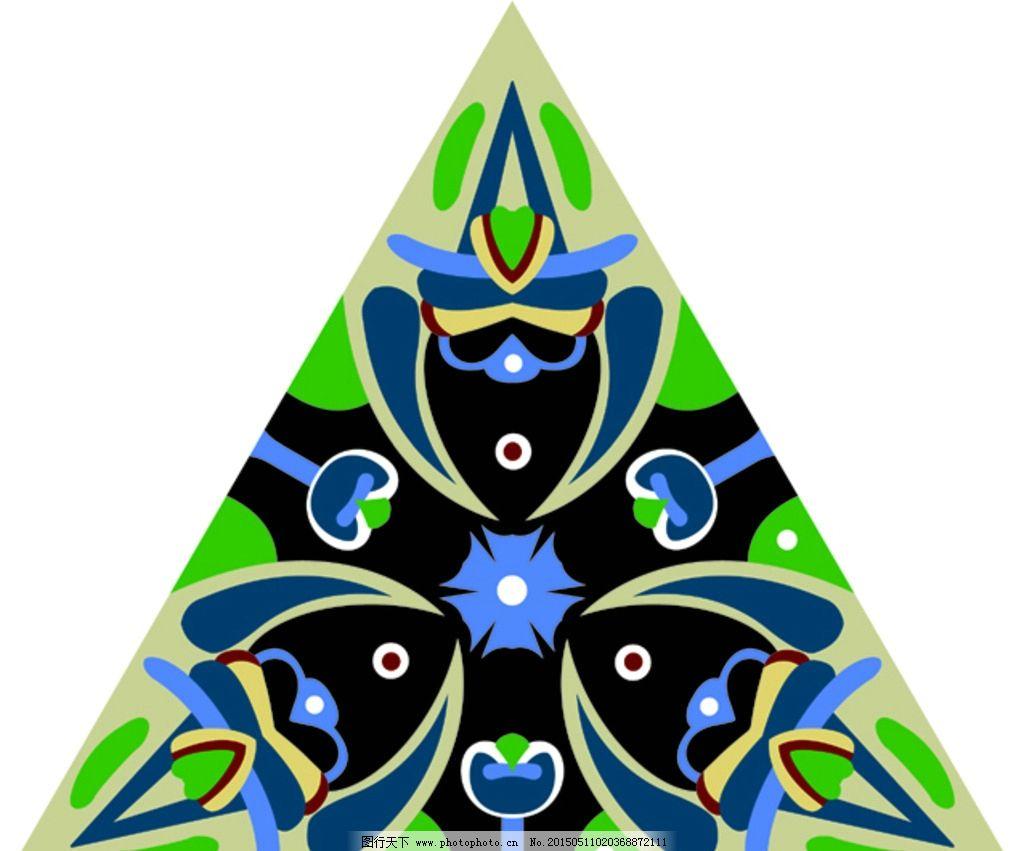 矢量边框 底纹边框 矢量花纹 ai 三角形和圆形 设计 底纹边框 花边