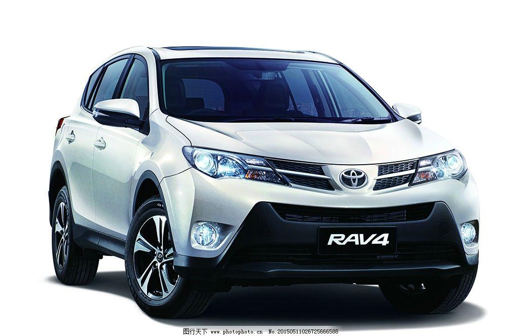 一汽丰田rav4图片