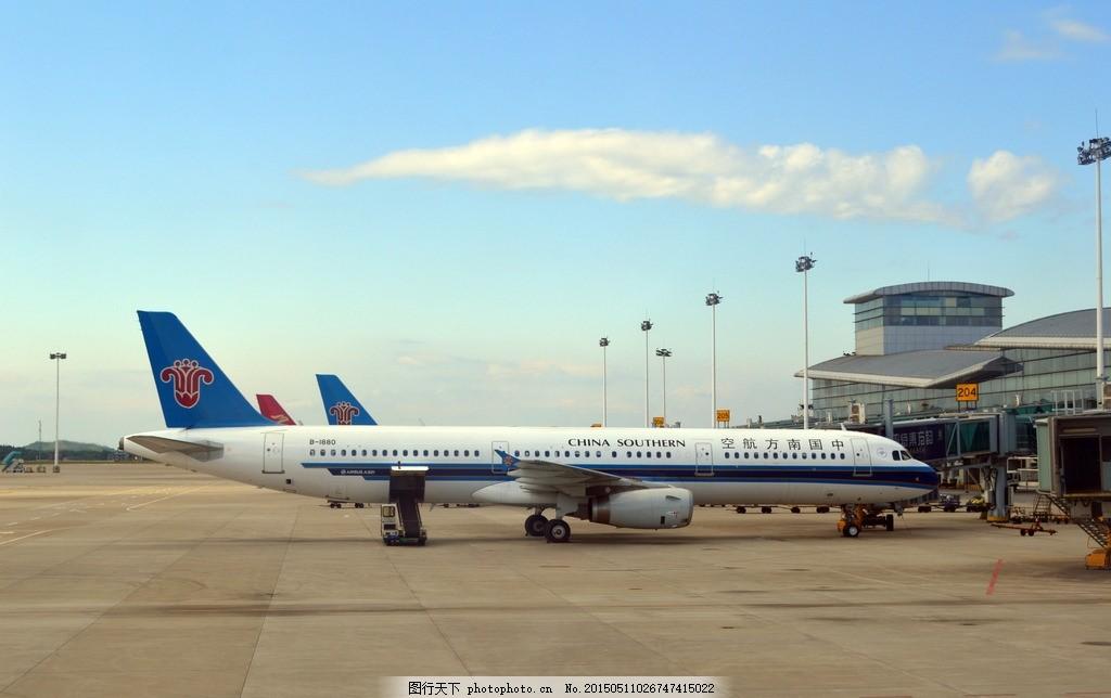 南方航空 南航 飞机 飞机场 蓝天 白云 木棉花 摄影