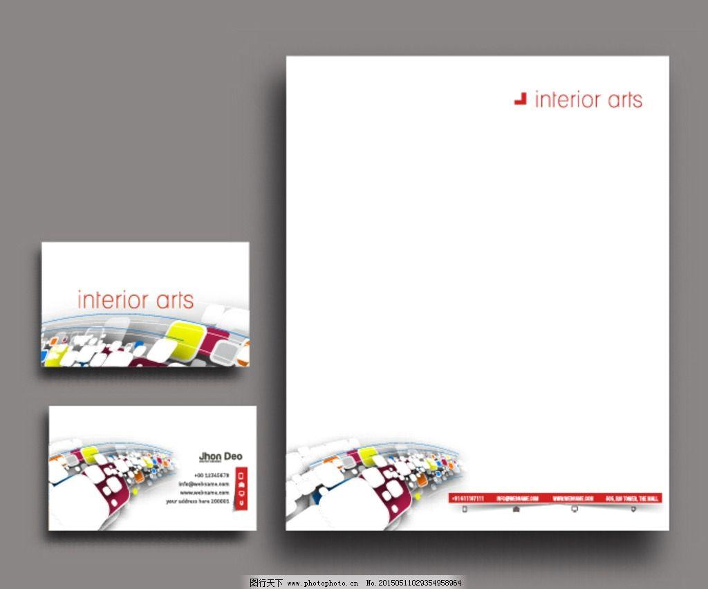 画册设计      封面设计 菜谱封面 画册封面设计 书籍封面 杂志封面