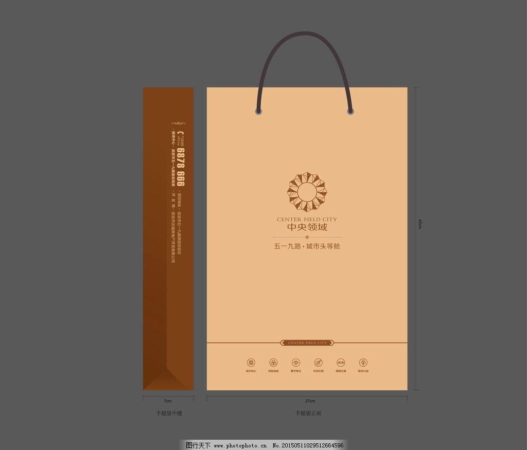 地产 房地产 地产vi vi 地产手提袋 手提袋 设计 广告设计 广告设计
