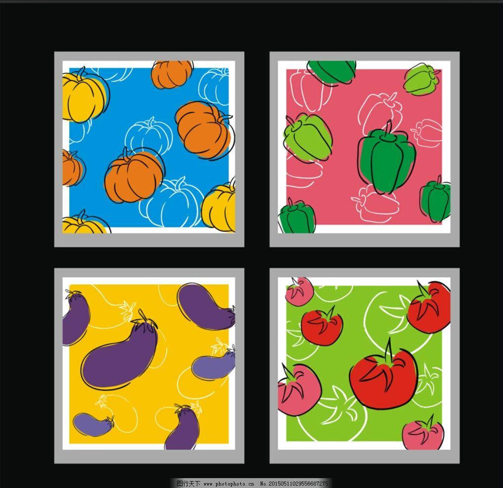 水果 装饰画 彩色 蔬菜 果蔬 南瓜 辣椒 青椒 茄子 西红柿 番茄 色块