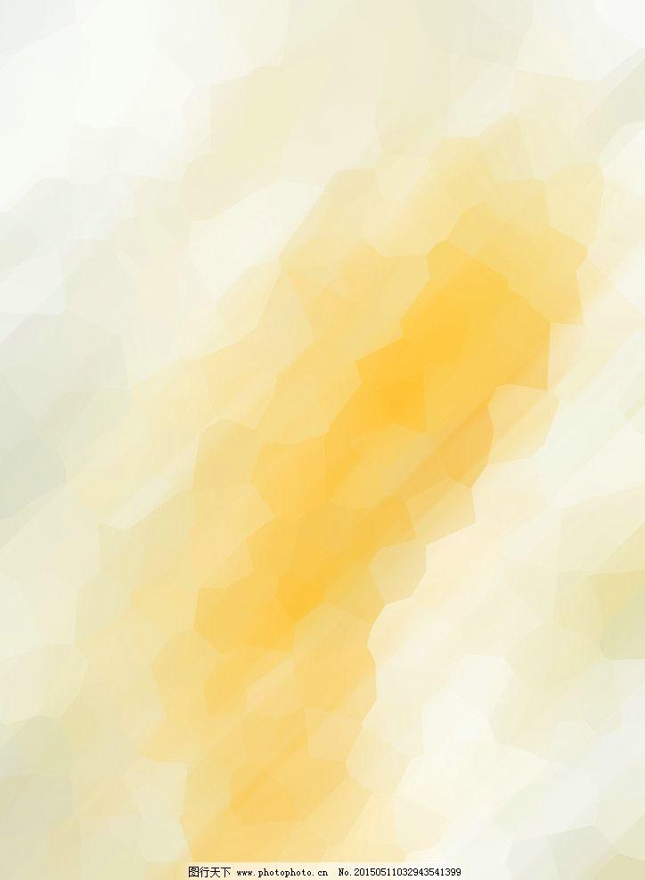 暖色背景图片