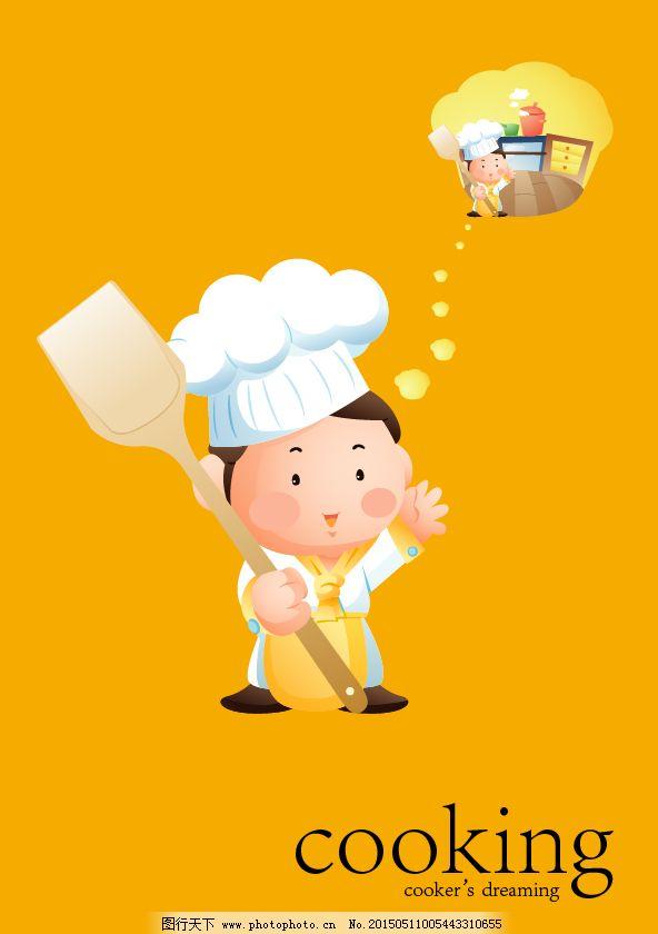 卡通餐具 卡通矢量厨师