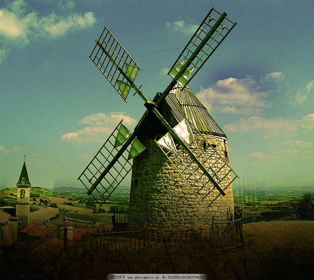 风车 欧美风景 欧美装饰画 欧式风格 欧式风格 风车 欧美装饰画 欧美