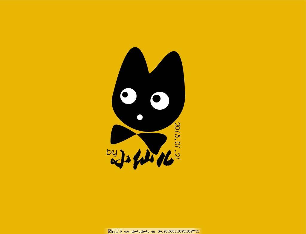 卡通 猫 鼠绘 手绘 可爱图片