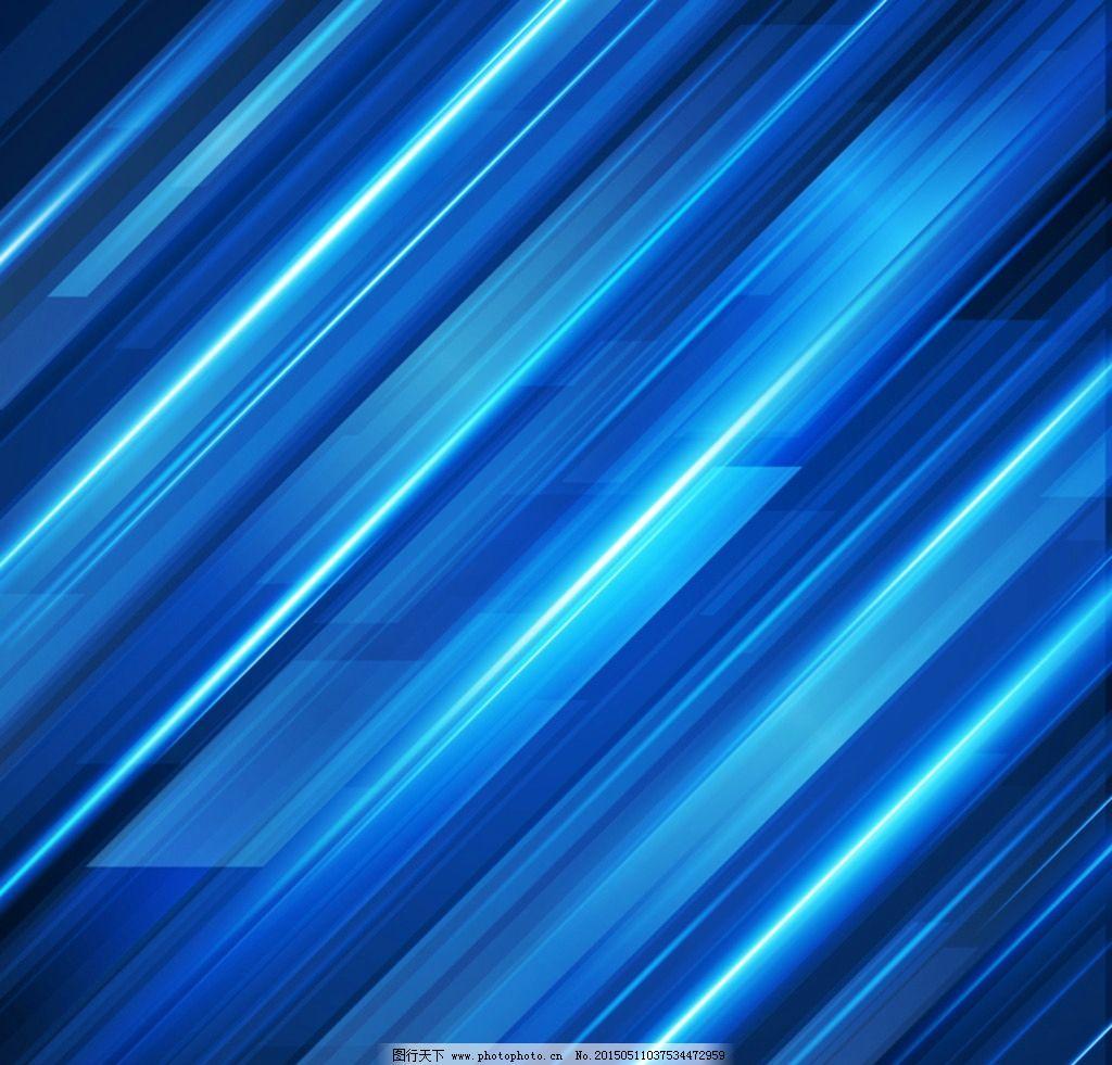 蓝色背景 科技背景 抽象背景 炫光背景 质感背景 纹理背景 纹理