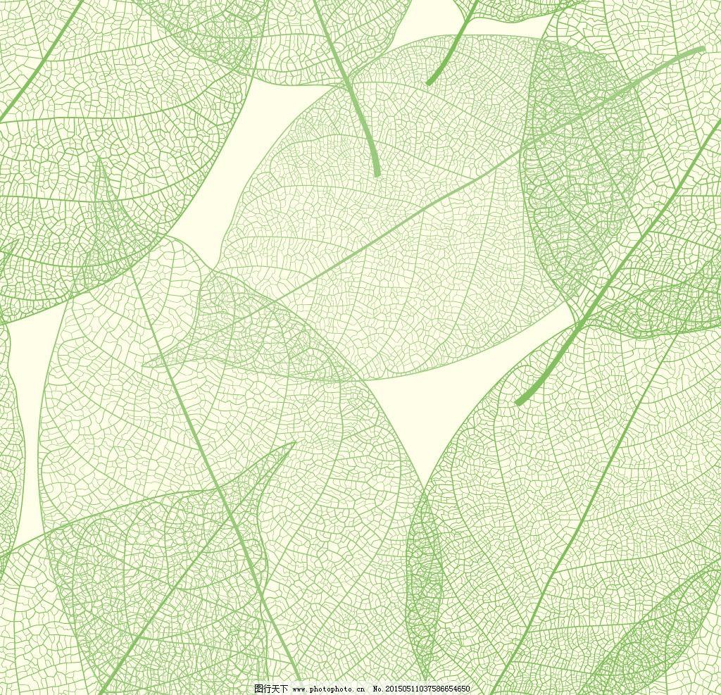 绿叶背景 矢量素材 绿叶 背景 矢量 素材 手绘绿叶素材 手绘绿叶 设计