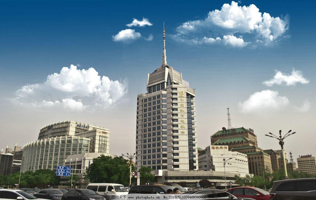 中央教育电视台 大厦图片