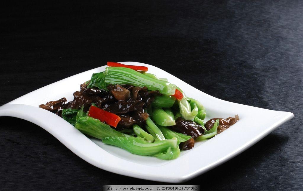 野生木耳炒菜 餐厅美食 菜谱 传统美食 餐饮美食 摄影 300dpi jpg