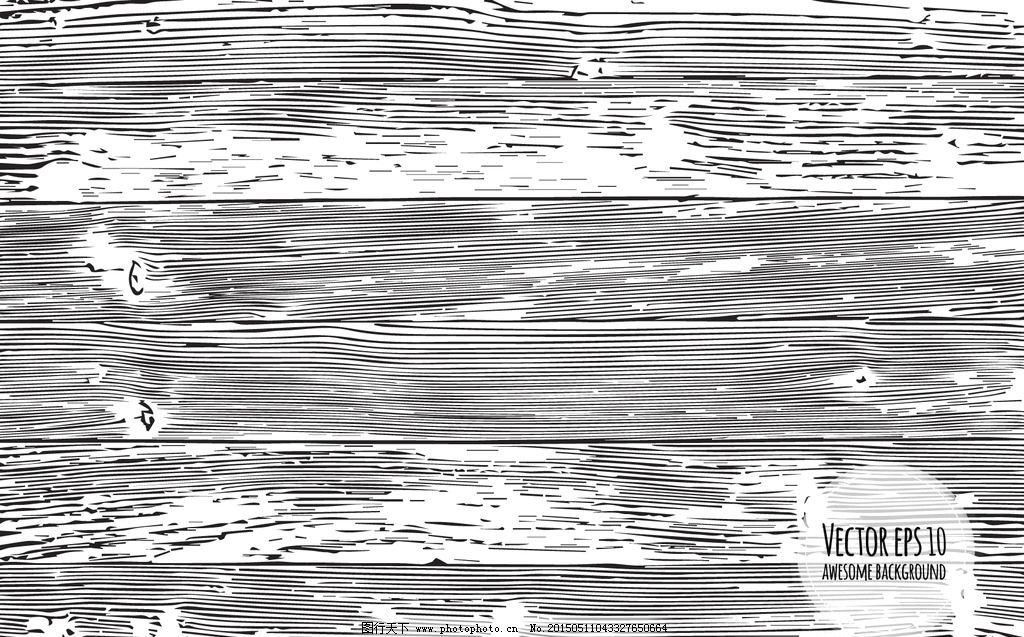 木地板 木质纹理