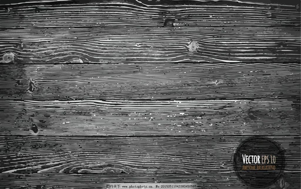 不规则手绘 木板