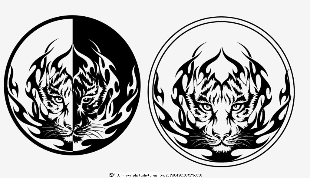 老虎眼眉的画法步骤图