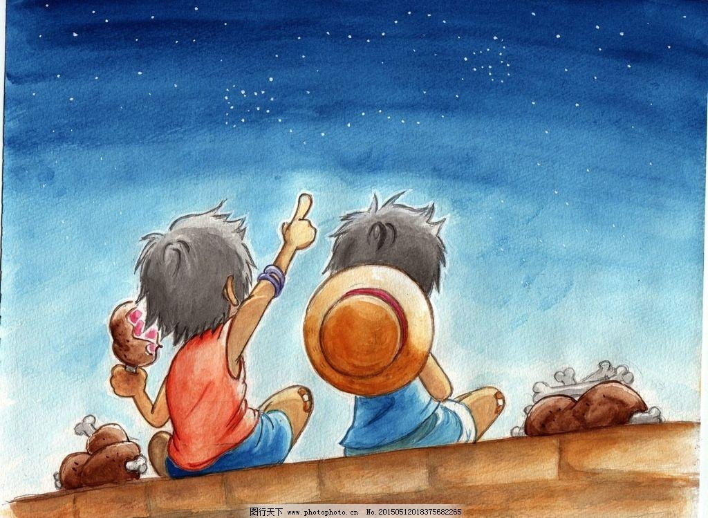 海贼王 路飞 艾斯 回忆 童年 手绘 背影 手指天空 设计 动漫动画 动漫