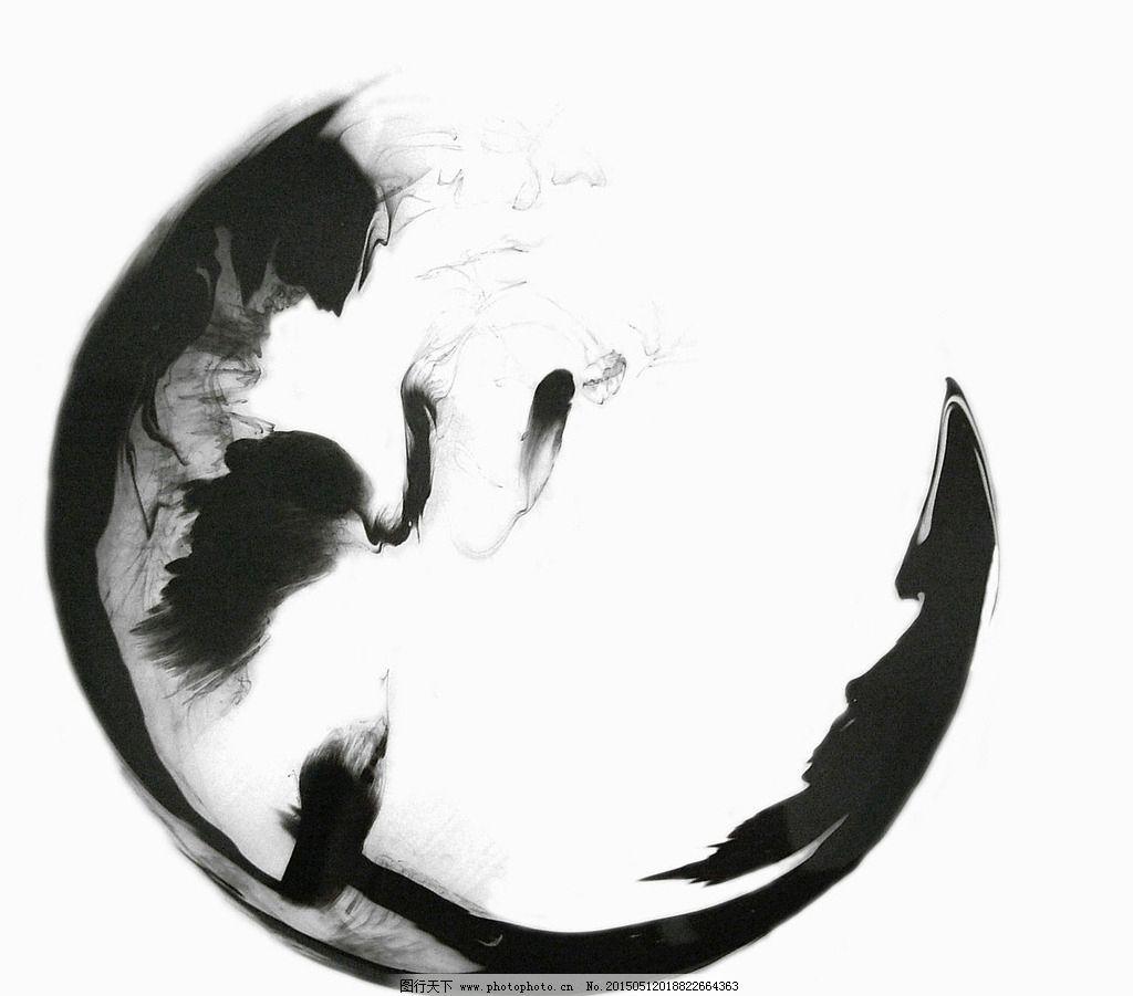 水墨 矢量水墨 墨迹 水墨迹 中国风 设计 文化艺术 传统文化 72dpi