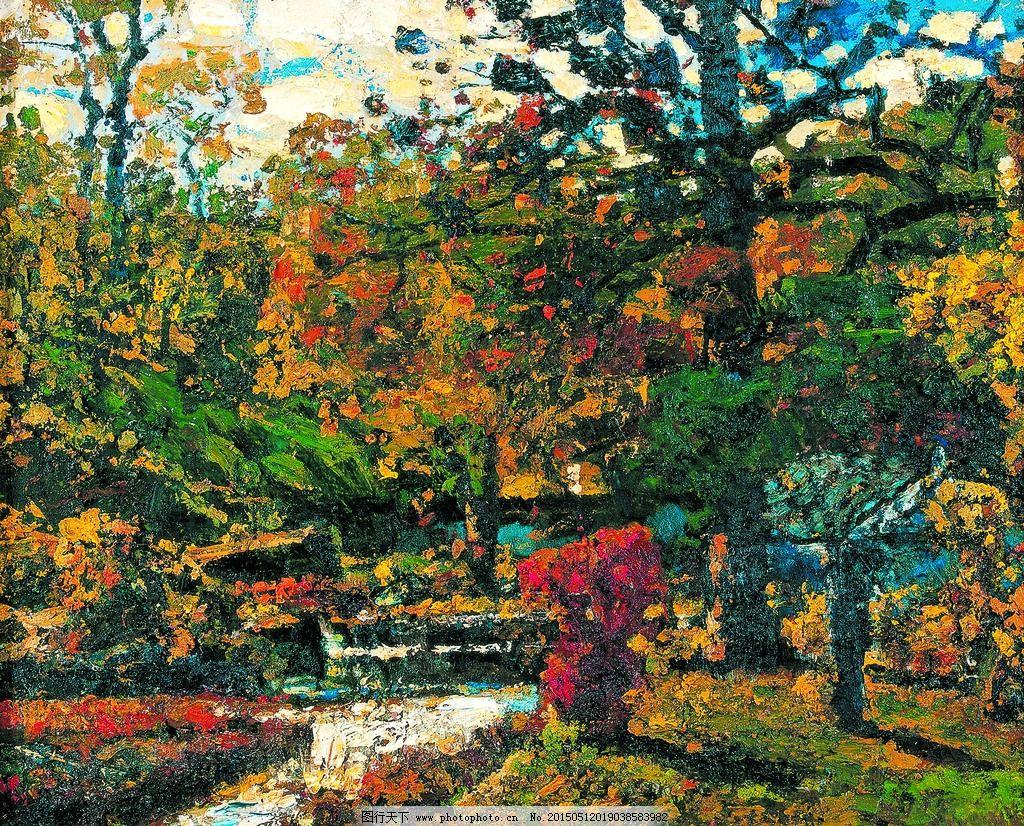美术 油画 风景画 树林 树木 秋林 小道 油画作品81 设计 文化艺术