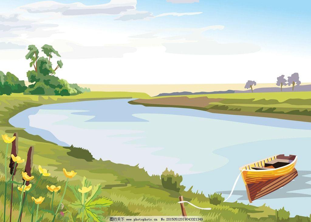 手绘风景设计图片