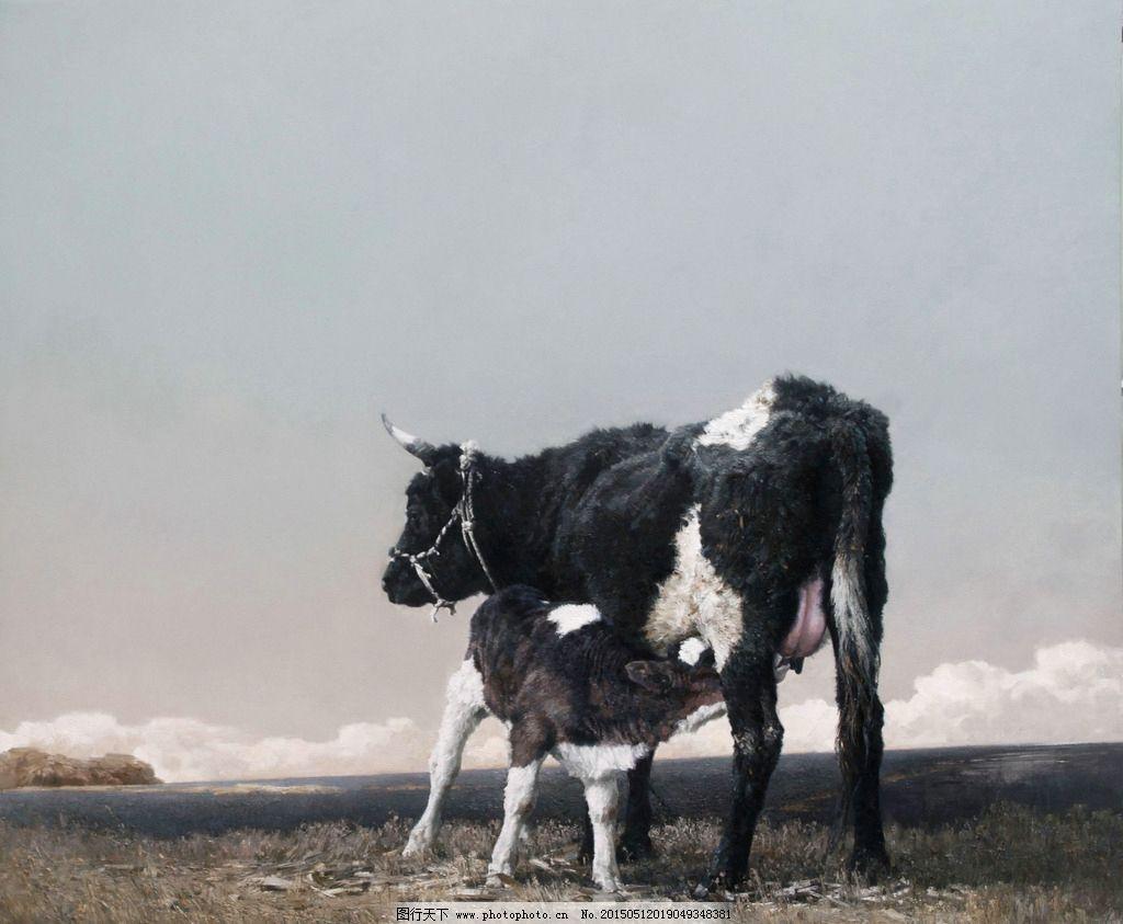 美术 油画 动物画 奶牛 小牛仔 草地 油画作品81 设计 文化艺术 绘画
