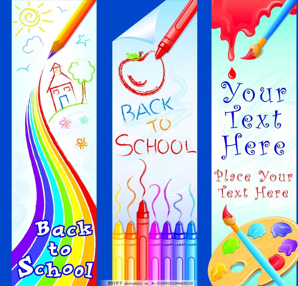 可爱 卡通 儿童 涂鸦 铅笔 彩铅 彩色铅笔 绘画 美术 彩虹 太阳 云朵