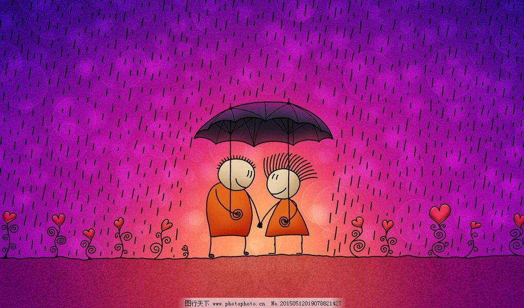 插画 艺术 插画艺术 手绘 手绘插画 雨中情 下雨 雨天 情侣 爱情 打伞