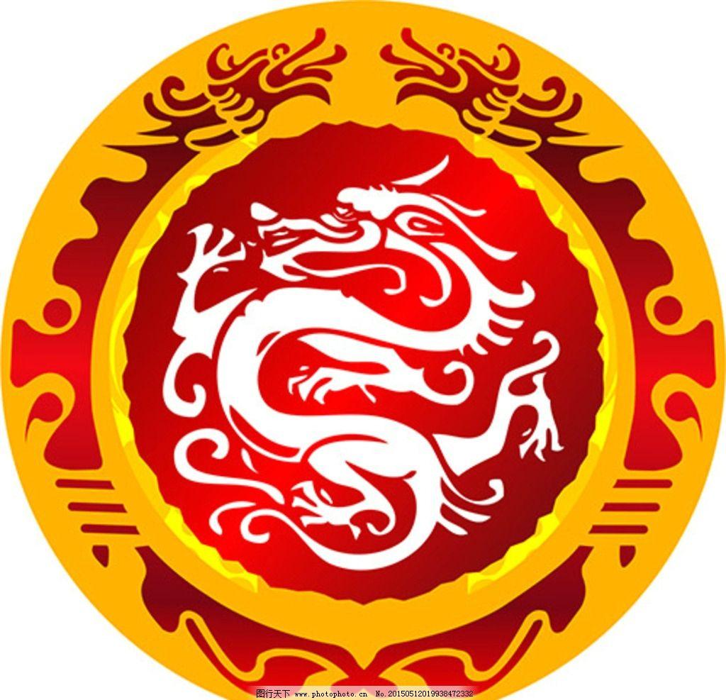 印帝国logo 龙图腾 龙标志 印刷 图标 公司标志 热搜图 民族图腾 中华
