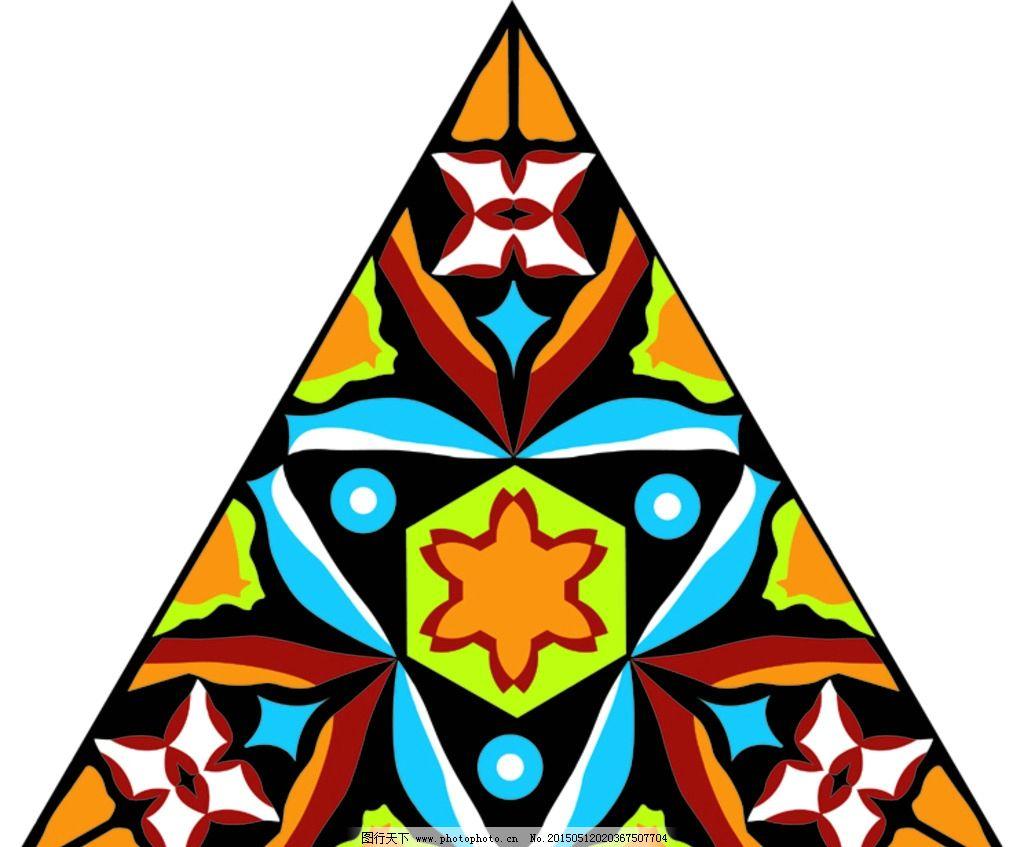 三角形欧式花纹图案