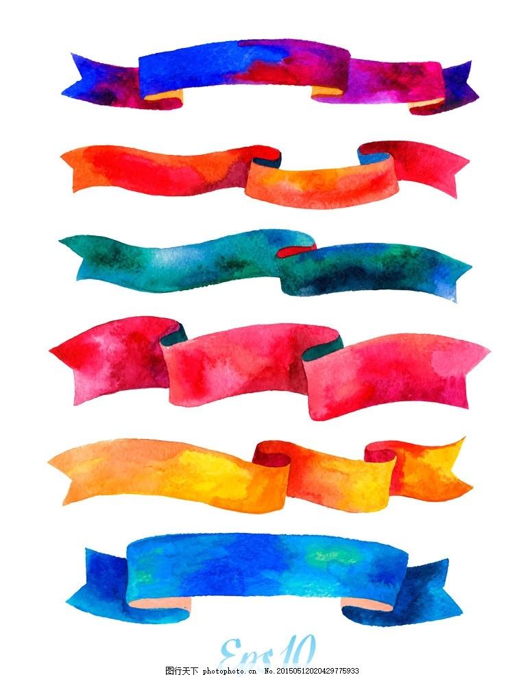 水彩丝带横幅