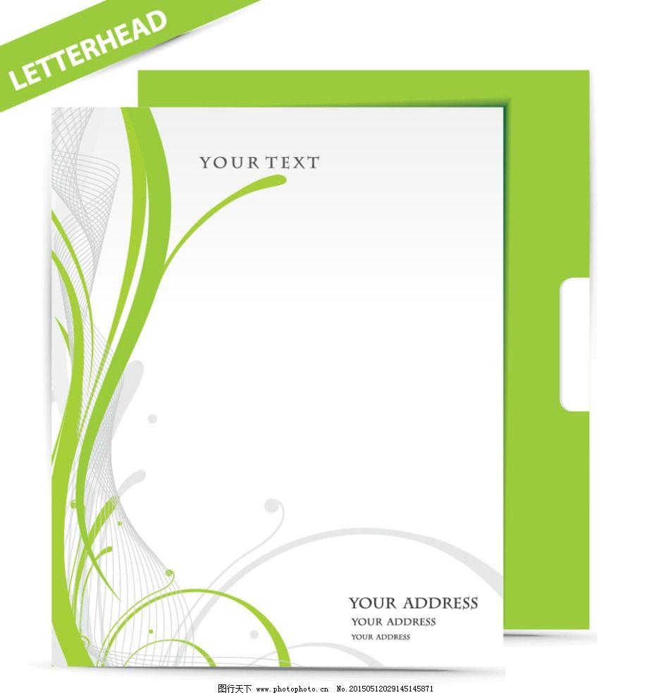 笔记本 创意笔记本 笔记本设计 笔记本封面 作业本 绿色背景 背景