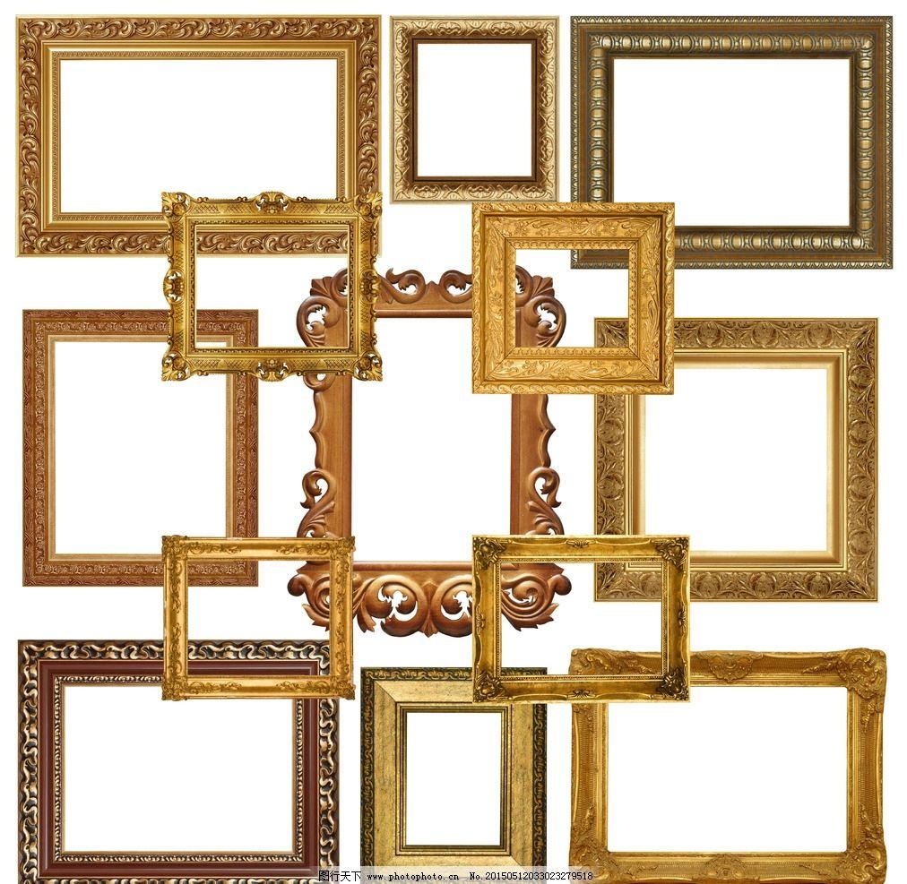 欧式相框 欧式雕花 豪华欧式相框 画框 相框 欧式古典相框 相框素材