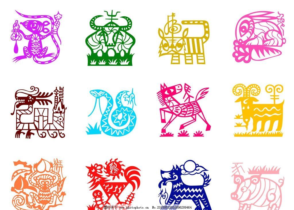 12生肖 12属性 psd 分层图 动物  设计 psd分层素材 其他 72dpi psd