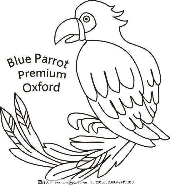 鹰的简笔画免费下载 动物 动物素材 服装印花素材 卡通动物 老鹰 鸟
