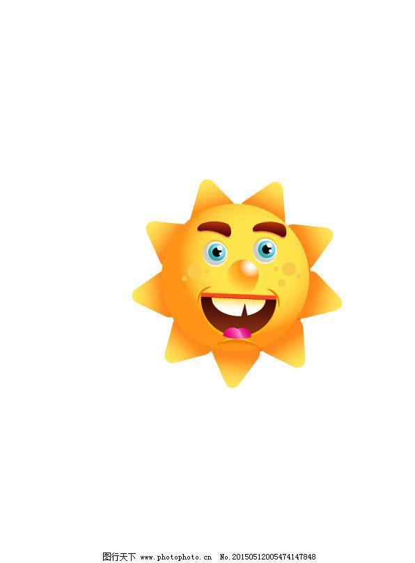 太阳 太阳免费下载 卡通 笑脸 矢量图 矢量人物