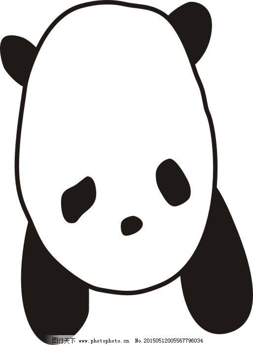 熊素材 熊猫 黑白熊猫 熊素材 童装印绣花素材 可爱小熊猫 可爱动物