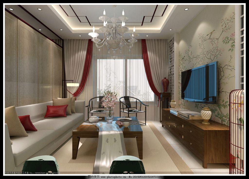新中式客厅背景墙效果图