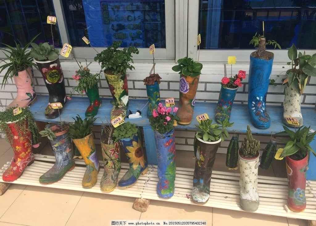 雨鞋 创意 自然角 花草 种植 摄影 生物世界 花草 72dpi jpg