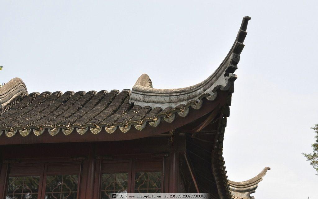 建筑房檐 房檐翘起 苏州园林 狮子林 古代建筑房檐 南方房檐 苏州园林