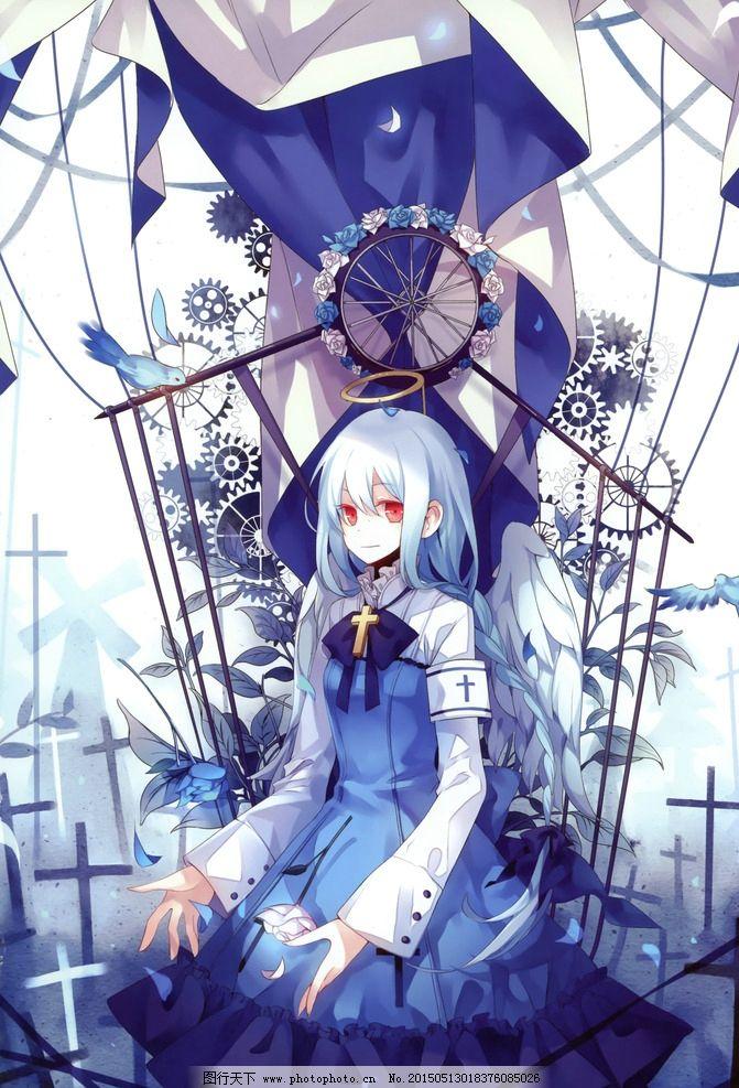 天使 动漫 插画 蓝色 美少女  设计 动漫动画 动漫人物 72dpi jpg