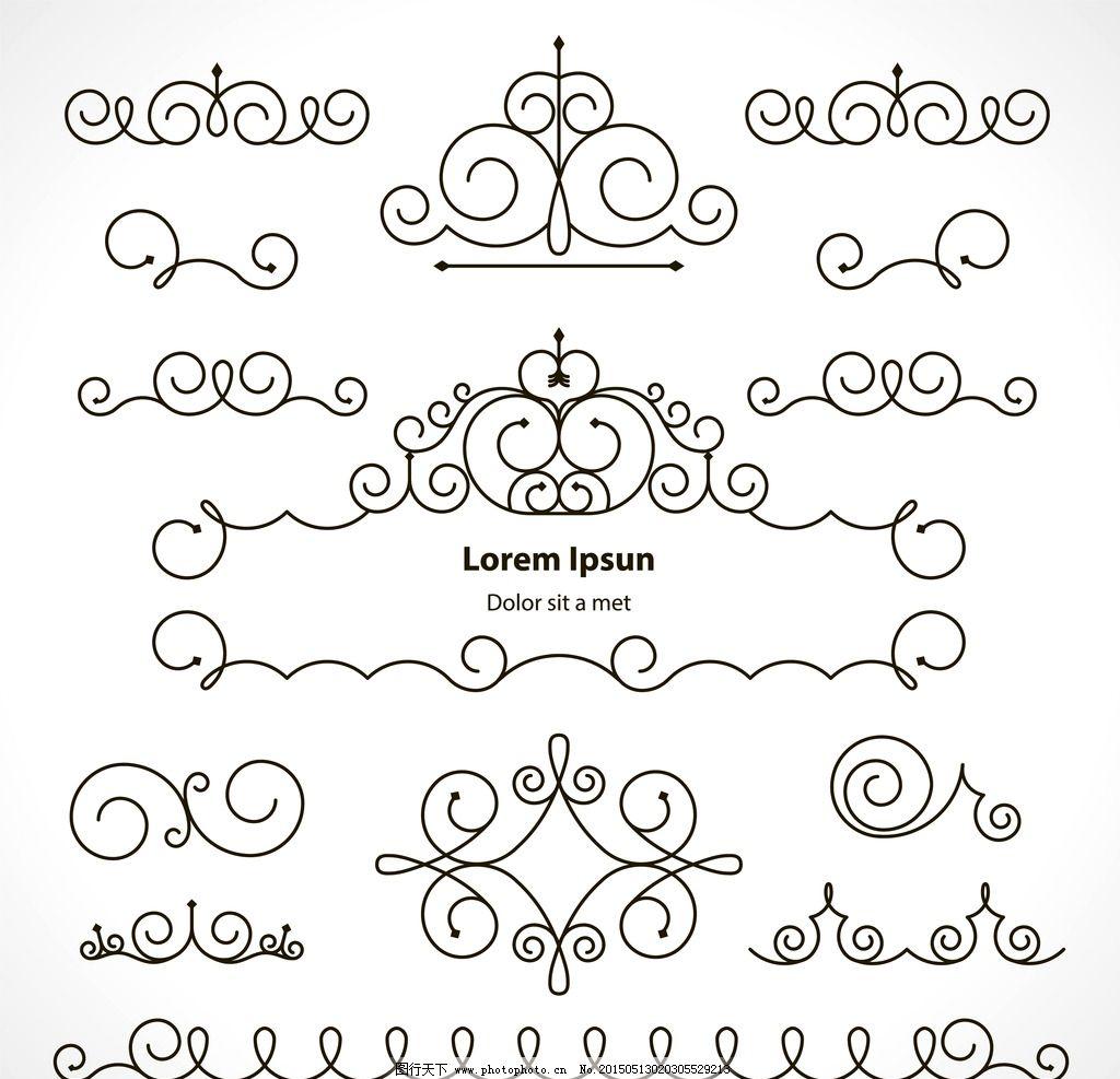 欧式花纹 花边 边框 装饰花纹