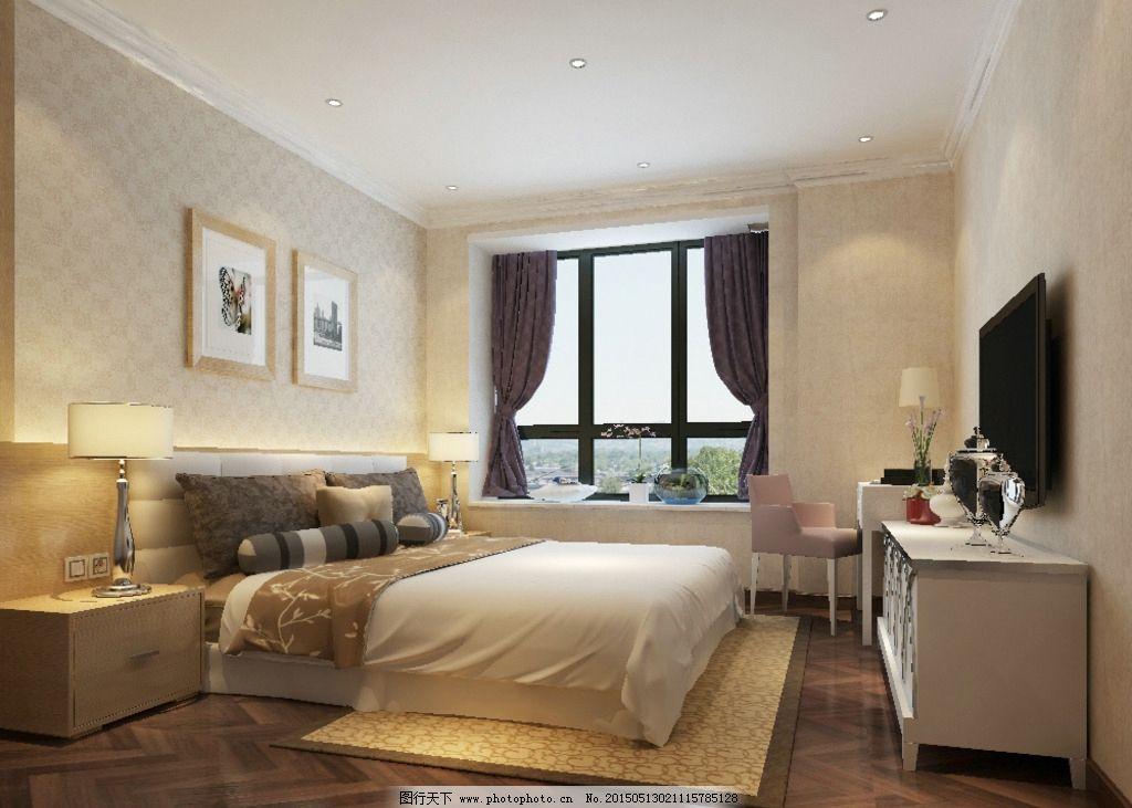 现代 简约 时尚      主人房 主卧室 次卧室      家装设计 床 电视柜