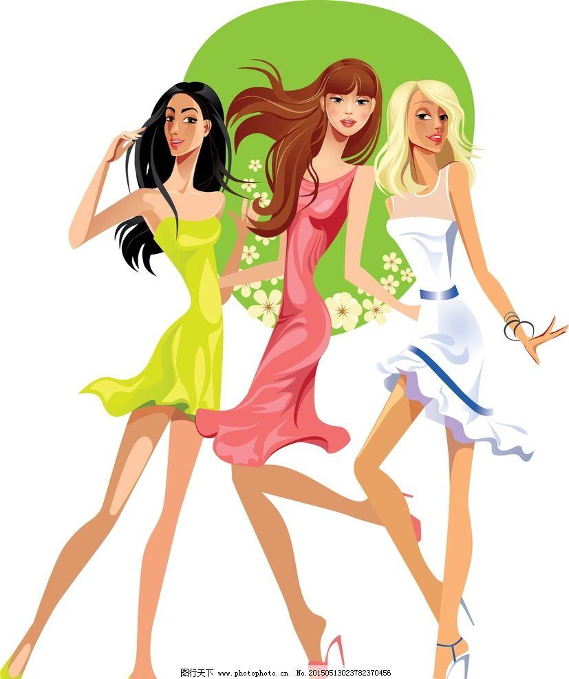 时尚美女 手绘少女 女孩 女人 时髦 女性 都市女性 人物插图