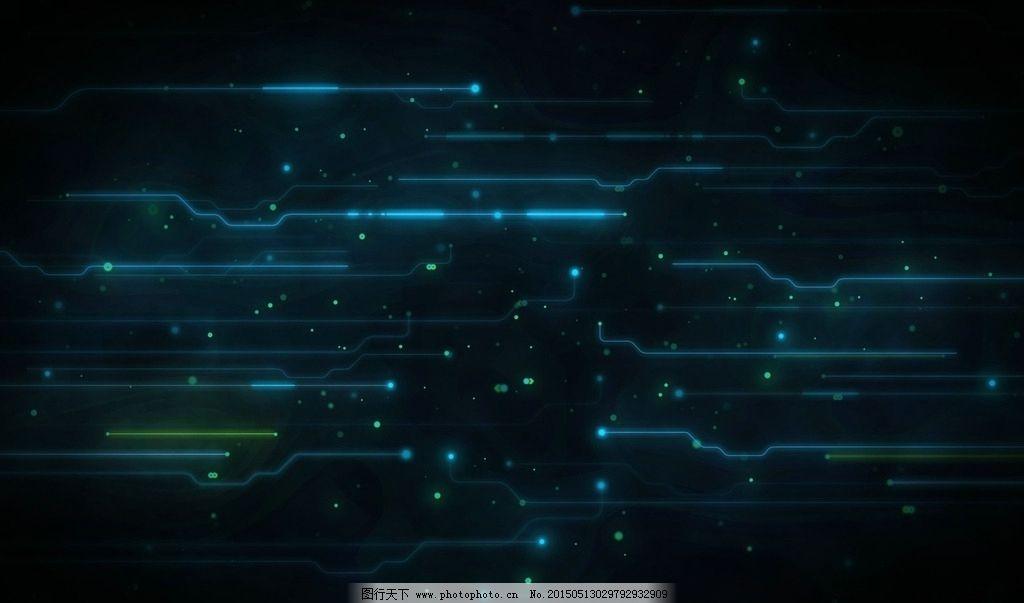 绚丽 高科技 蓝光图片